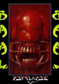 Baal – фото обложки игры