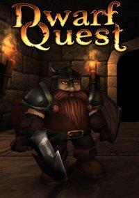 Dwarf Quest – фото обложки игры