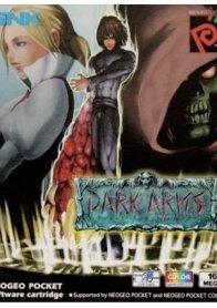 Dark Arms