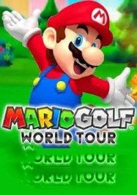 Mario Golf: World Tour – фото обложки игры