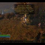 Скриншот Dungeon Siege 3 – Изображение 2