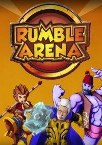 Rumble Arena – фото обложки игры