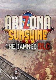 Arizona Sunshine - The Damned DLC
