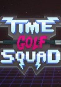 Time Golf Squad