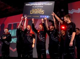МТС и Gambit Esports предложат контракты лучшим игрокам Лиги Gambit
