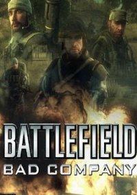 Battlefield: Bad Company – фото обложки игры