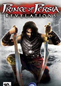 Prince Of Persia - Revelations – фото обложки игры