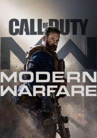 Call of Duty: Modern Warfare (2019) – фото обложки игры