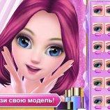 Скриншот Coco Fashion – Изображение 3