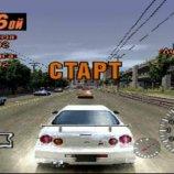 Скриншот Gran Turismo 2 – Изображение 1