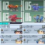 Скриншот Zoids Saga – Изображение 2