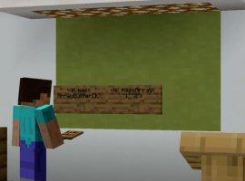 Ростовский университет использовал Minecraft для проведения онлайн-лекции