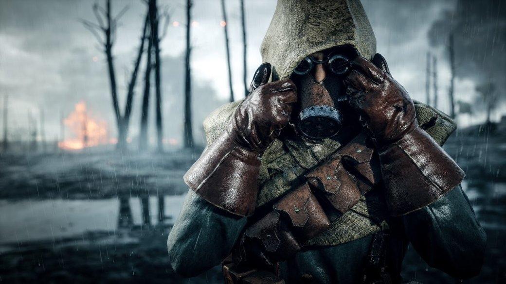 В Battlefield V на старте будет куда меньше оружия, чем в Battlefield 1 | Канобу - Изображение 1