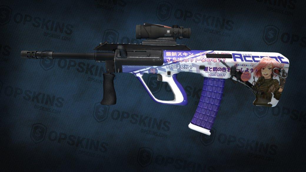 Оружие «нубов» вошло вмоду укиберспортсменов— AUG стал популярнее M4A4 в CS:GO