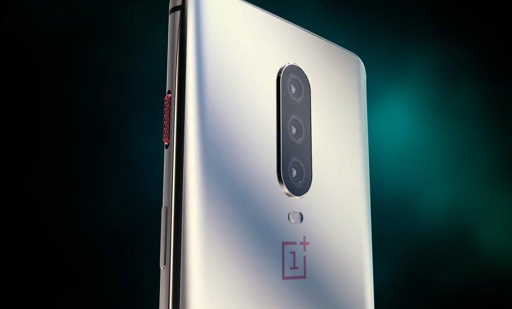 ВСети появилось концептуальное видео флагмана OnePlus 7с тройной основной камерой | Канобу - Изображение 1