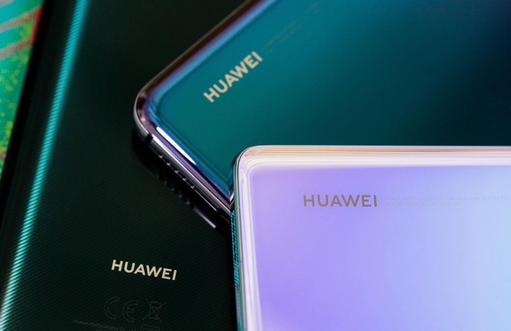 ArkOS, анеHongmeng: Huawei зарегистрировала новое название своей операционной системы   Канобу - Изображение 10664