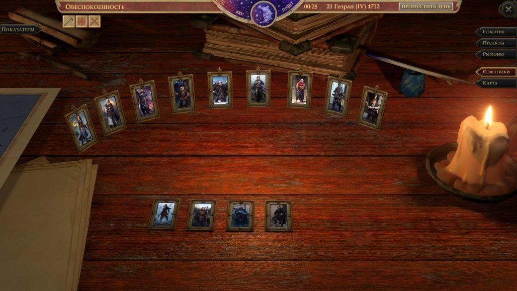 Гайд по управлению королевством в Pathfinder: Kingmaker: как построить из баронства королевство | Канобу - Изображение 3