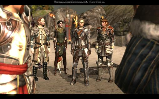 Прохождение Dragon Age 2. Десятилетие в Киркволле | Канобу - Изображение 24