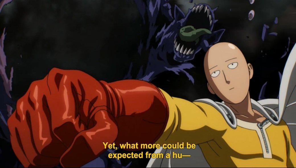 Суть. Почему старт второго сезона аниме One Punch Man— огромное разочарование | Канобу - Изображение 0