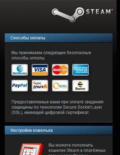 Чек, наличные или кредитная карта? | Канобу - Изображение 15
