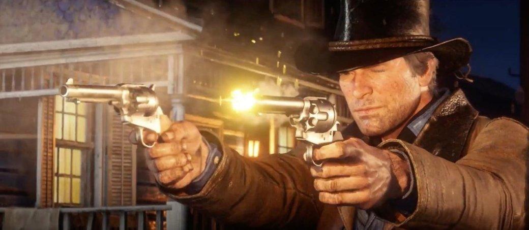 Разбор трейлера Red Dead Redemption2. Все, что вымогли пропустить | Канобу - Изображение 6270