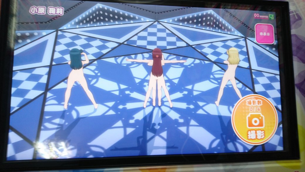 Бака хентай! Из-за бага в японской ритм-игре по аниме Love Live! все персонажи стали голыми | Канобу - Изображение 2