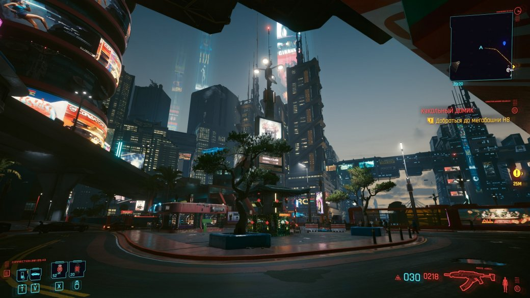 40 крутых скриншотов Cyberpunk 2077 | Канобу - Изображение 7755