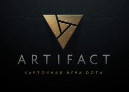 Valve пришлось переименовать карту вArtifact из-за обвинений врасизме
