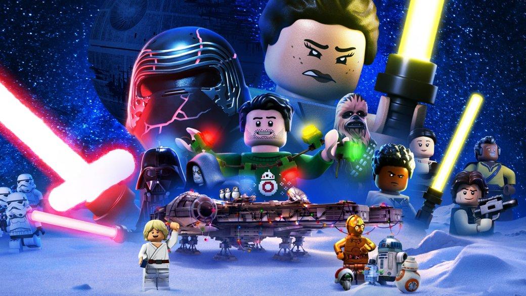 Рецензия на фильм «ЛЕГО Звездные войны: Праздничный спецвыпуск» - «Елки» от Disney | Канобу