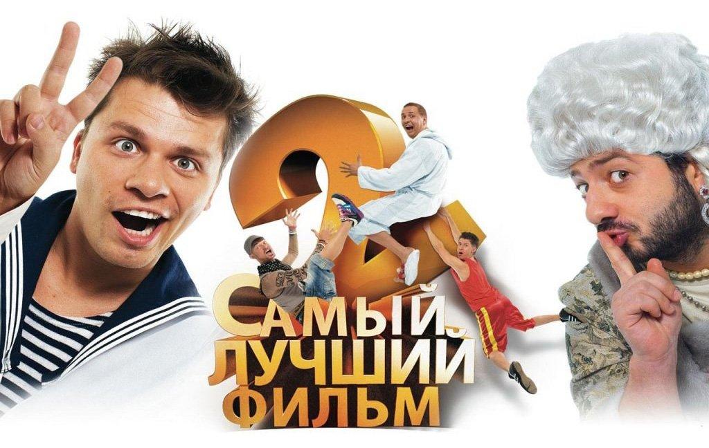 10 худших российских фильмов | Канобу - Изображение 0