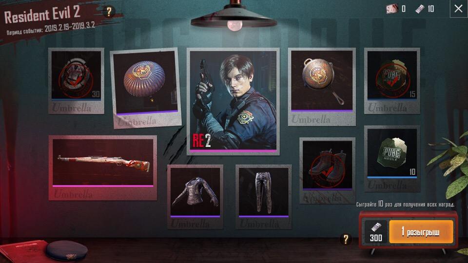 ВPUBG Mobile появились зомби изResident Evil2. Стоитли играть вновый режим? | Канобу - Изображение 4235