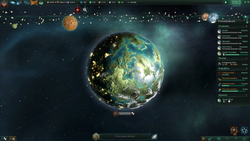 Рецензия на Stellaris
