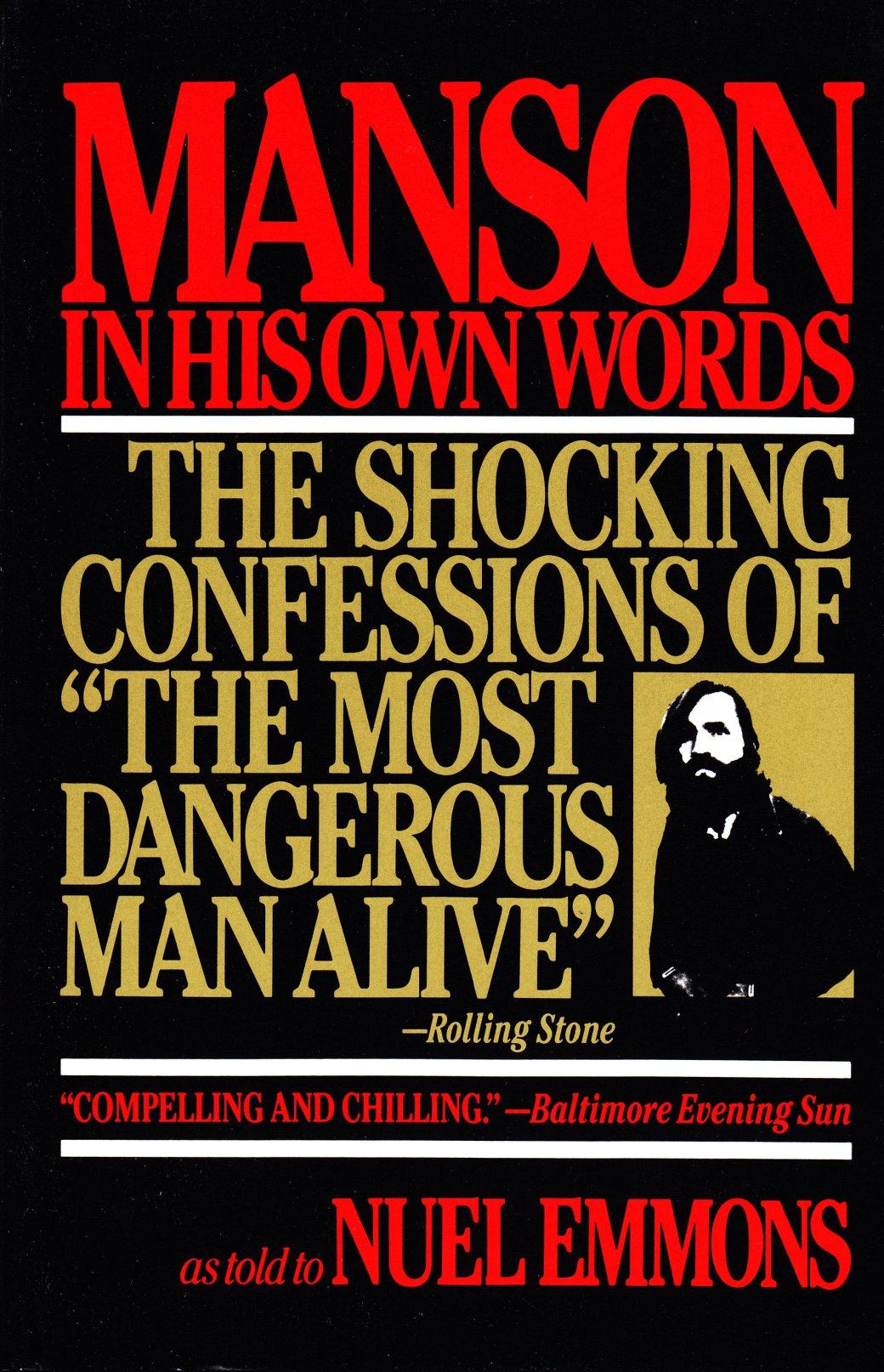 Лучшие книги про маньяков, основанные на реальных событиях - топ романов про серийных убийц | Канобу - Изображение 7