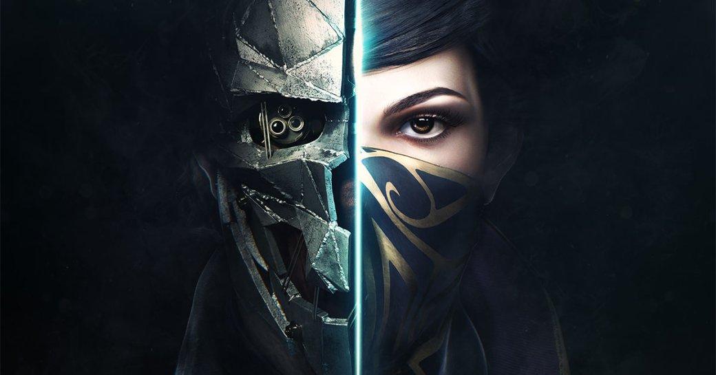 Авторы Dishonored смотрят всторону онлайна, носама серия пока «наотдыхе» | Канобу - Изображение 0