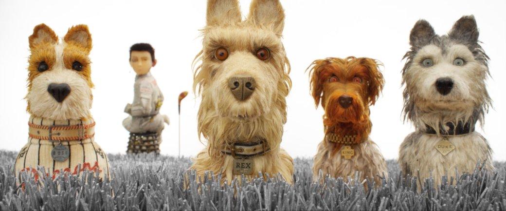 «Остров собак» (Isle of Dogs) | Канобу - Изображение 1