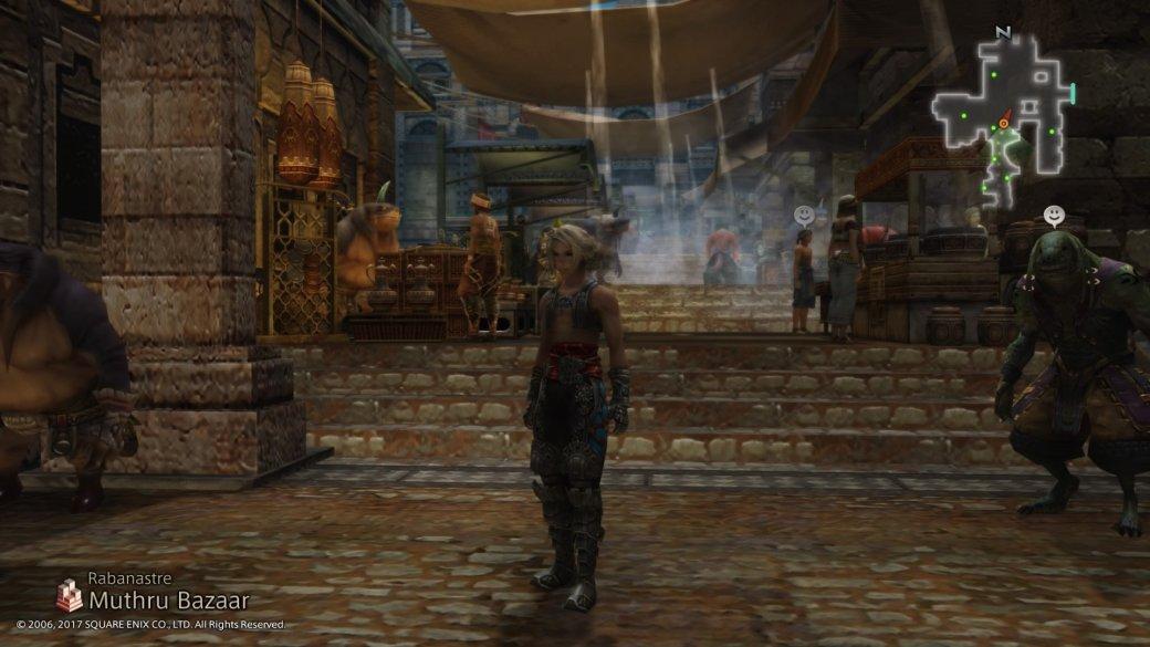 Рецензия на Final Fantasy XII: The Zodiac Age. Обзор игры - Изображение 12