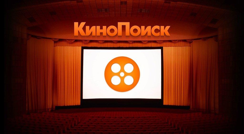 Почему нестоит безоговорочно верить «Кинопоиску» | Канобу - Изображение 2409