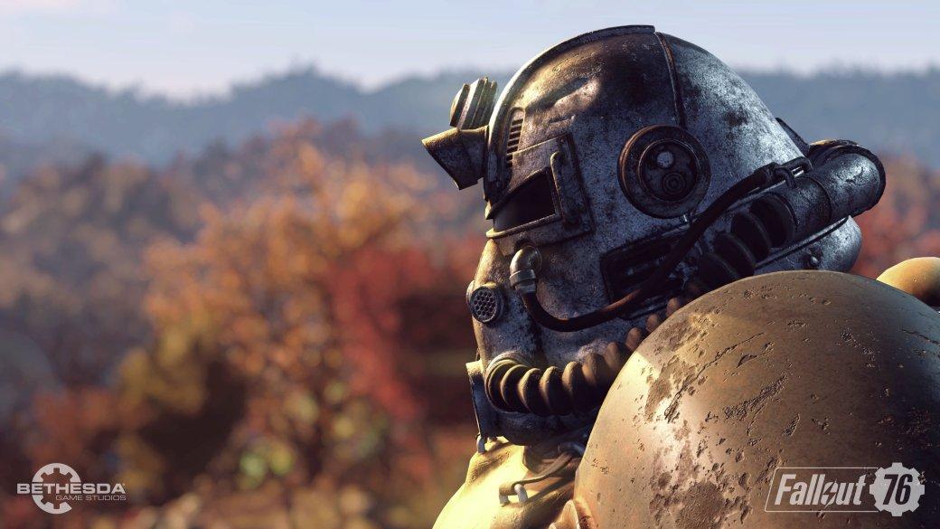 Fallout 76 изначально была мультиплеером Fallout 4. Подробности игры издокументалки оеесоздании | Канобу - Изображение 9713