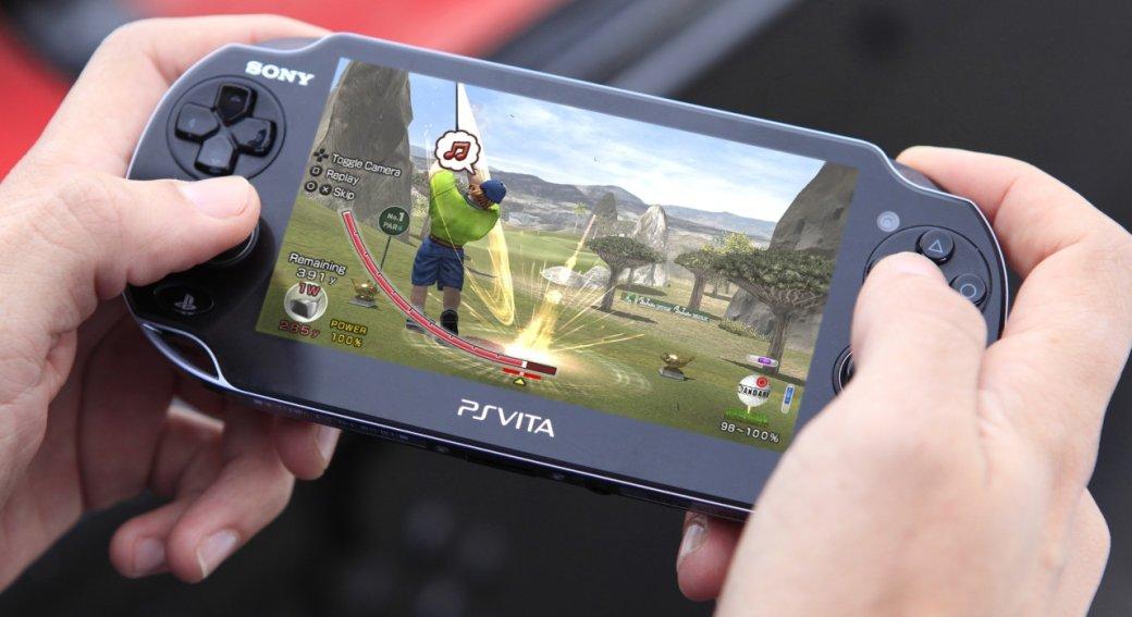 Оно живое! Обновление прошивки  3.71 для PS Vita исправило массу уязвимостей консоли | Канобу - Изображение 1
