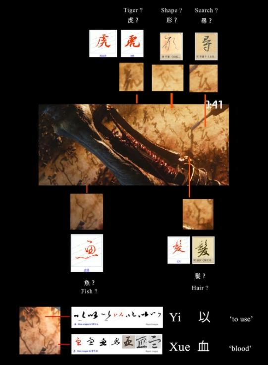 Почему тизер-трейлер Shadows Die Twice отFrom Software— это Bloodborne2 | Канобу - Изображение 344