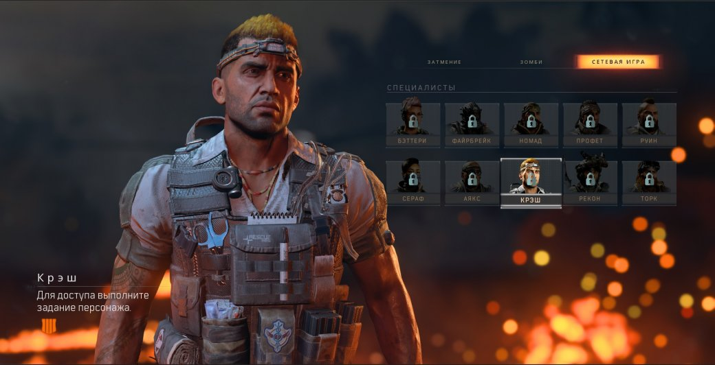 Как разблокировать персонажей для режима Blackout в Call ofDuty: Black Ops4 | Канобу - Изображение 3