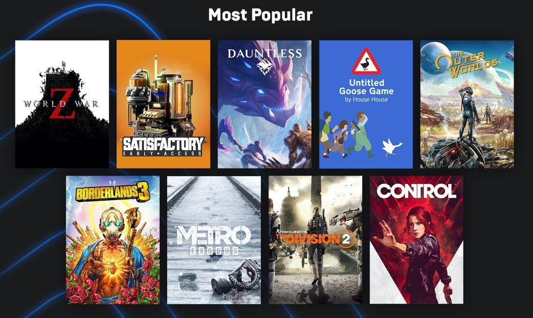 Epic Games подвела итоги первого года своего магазина, атакже продлила раздачу бесплатных игр | Канобу - Изображение 0