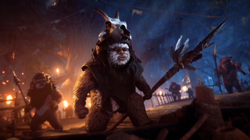 Пушистая ярость! В новом режиме Battlefront II эвоки будут сражаться против Империи. - Изображение 1
