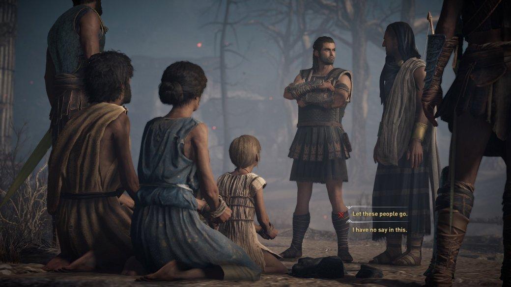 Мнение. Почему все, кто называет Assassin's Creed: Odyssey ролевой игрой, ошибаются | Канобу - Изображение 9