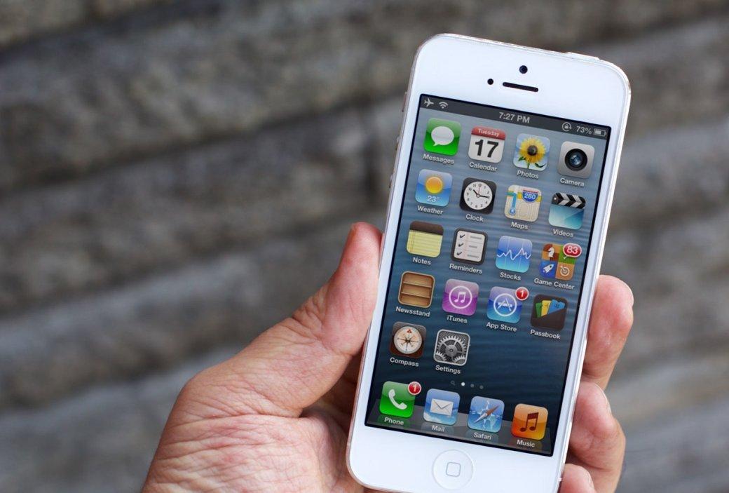 10культовых особенностей iPhone, которые мыпотеряли | Канобу - Изображение 5751