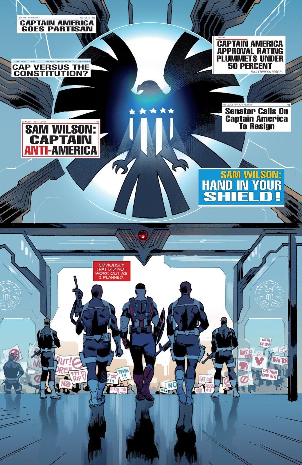 Крутые комиксы про чернокожих супергероев | Канобу - Изображение 1