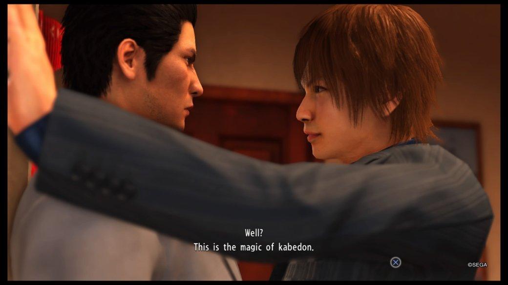 Рецензия на Yakuza 6. Обзор игры - Изображение 3