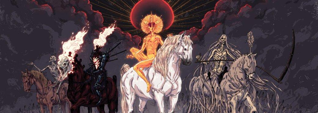 Кто такой Апокалипсис? | Канобу - Изображение 7
