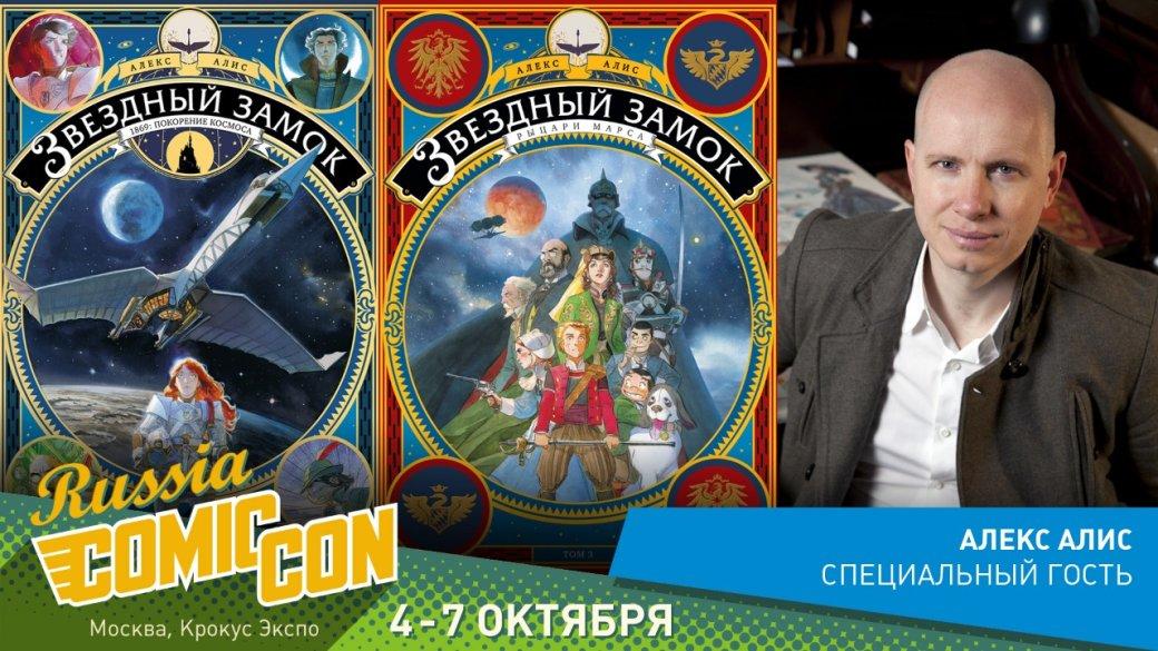 Комикс-гид #9. Полное издание «Ведьмака», «Акира», возвращение Карнажа. - Изображение 1