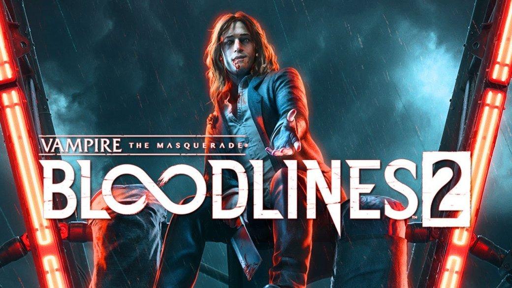 Новый трейлер Vampire: The Masquerade— Bloodlines 2 представляет слабокровных | Канобу - Изображение 6316